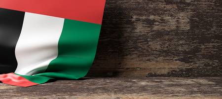 UAE National Day- Join the celebration of National Pride