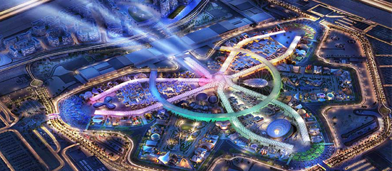 Are you excited for Dubai Expo 2020?