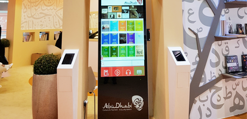 Our Kiosk apps for Abu Dhabi Culture & Tourism Ministry was displaying at ADIBF